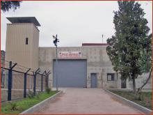 Imrali prison gate
